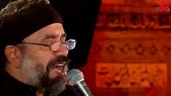 مداحی محمود کریمی در شب عاشورا + فیلم