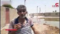 تجربه یک هفته قحطی آب در خوزستان داد اهالی روستا ولی عصر را در آورد + فیلم