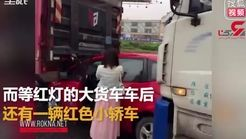 خودروی یک زن بین دو تریلی له شد+ فیلم