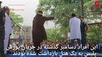 لحظه شلاق زدن به 12 زن و مرد که عمل حرام  کردند / همه خارجی و مسلمان بودند + فیلم