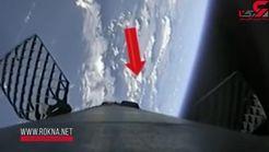 عبور ماهواره جاسوسی فرازمینیها از کنار راکت فالکن ۹ +فیلم
