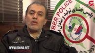 توصیه های رئیس پلیس استان البرز در خصوص اسکیمرهای کارت های بانکی+فیلم