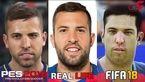 مقایسه چهره بازیکنان بارسلونا در pes18 و fifa18 +فیلم
