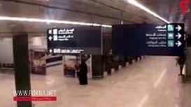 نخستین فیلم از لحظه وحشتناک ورود موشک یمنی به سالن فرودگاهی در عربستان