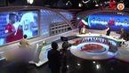 ورود غیر منتظره آبدارچی شبکه ورزش با سینی چای به برنامه پخش زنده + فیلم