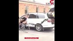 ایده آل ترین خودرو برای معلولان + فیلم