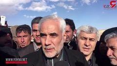 گشت زنی کمک خلبان تهران - یاسوج در ارتفاعات دنا + فیلم توضیحات استاندار اصفهان