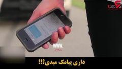 هنگام رانندگی پیامک ندهید ! / فیلم تکاندهنده از یک حادثه