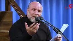 مداحی زیبای حاج حسین سازور درباره آقازادههای اشرافی در محضر رهبر انقلاب + فیلم
