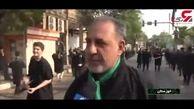 حضور گسترده مردم شهرهای مختلف کشور در مراسم عاشورای حسینی+فیلم