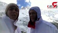 الهه و شهربانو منصوریان در حال کمک به تیم امدادی حادثه سقوط هواپیما + فیلم گفتگو