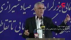 حرف های عجیب شهردار تهران در آستانه برکناری+ فیلم