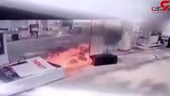 لحظه وحشتناک انفجار یک پمپ بنزین! + فیلم