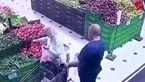 شگرد ویژه مرد میانسال برای دزدی را ببینید + فیلم