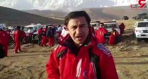 آغاز روز سوم عملیات جستجو لاشه هواپیما تهران-یاسوج + فیلم