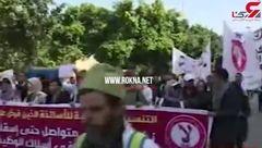 تظاهرات اعتراضی استادان دانشگاه / تجمع اعتراضی به خشونت کشید+ فیلم