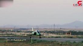 فیلم پرواز اولین جت ساخت ایران