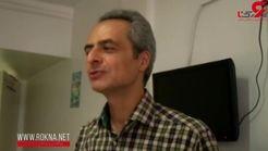 آخرین فیلم از حسین محباهری!