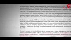 ارتباط رئیس FATF  با سعوی ها ! + فیلم