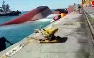 فیلم لحظه غرق شدن  کشتی  در بندر شهید رجایی + فیلم و عکس