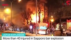 انفجار مهیب در یک رستوران!+فیلم