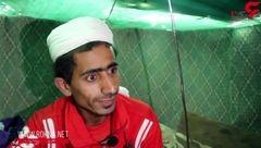 زندگی درختی، هدیه آل سعود برای جوان یمنی! + فیلم