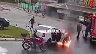 آتش گرفتن خودروی خوش شانس ترین مرد جهان! + فیلم