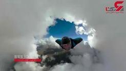 پرواز حیرت انگیز انسان در میان ابرها + فیلم