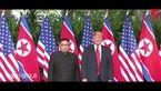 لحظه تاریخی دست دادن و خوش و بش ترامپ و کیم جونگ اون + فیلم
