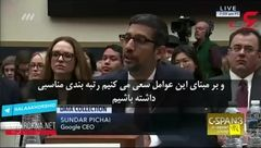 چرا نتیجه جستجوی کلمه «احمق» در گوگل تصویر «ترامپ» است !؟ نماینده گوگل بازخواست شد+فیلم