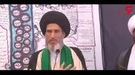 نقش سید سرخی در حمله به کنسولگری ایران در کربلا + فیلم