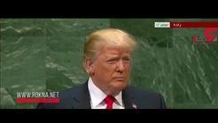 سخنرانی تند ترامپ علیه ایران در سازمان ملل! + جزییات