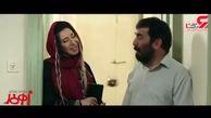 """رونمایی از تیزر تازه فیلم سینمایی """"زهرمار """" با بازی سیامک انصاری+فیلم"""