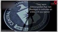 مچ گیری وزارت اطلاعات از رتیل های جاسوسی امریکایی ها ! + فیلم دیدنی