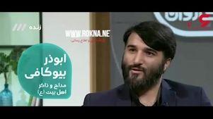 واکنش جالب مهمان برنامه «سلام صبح بخیر» به حجاب شبنم نعمت زاده در دادگاه + فیلم