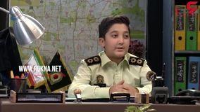 فیلمی کوتاه و جالب توسط کودکان / هشدارهای پلیس فتا