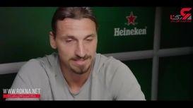 اعتراف ویژه زلاتان ابراهیموویچ : رونالدو بازیکن نیست ، خود فوتبال است!+فیلم