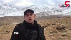 انتقال اجساد از فردا / گزارش خبرنگار اعزامی رکنا از روز سوم عملیات سقوط هواپیما تهران-یاسوج + فیلم