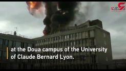 لحظهی انفجار در ساختمان یک دانشگاه در فرانسه+فیلم