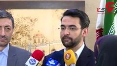 واکنش خیلی تند وزیر جوان به اظهارات سردار جلالی +تصویر