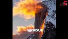 پدیدهای زیبا به نام آبشار آتش + فیلم