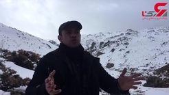 گزارش خبرنگار گروه حوادث رکنا از پایان عملیات در روز چهارم / در 7 کیلومتری سی سخت چه خبر است؟ + فیلم