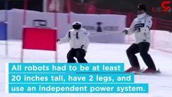 حرکات جالب ربات ها در پیست اسکی! + فیلم