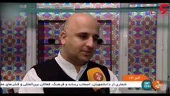 پیش فروش بلیت های جشنواره فیلم فجر+فیلم