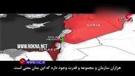 اعتراف بازرس سابق ارتش رژیم صهیونیستی که خشم فرماندهانش را برانگیخت + فیلم