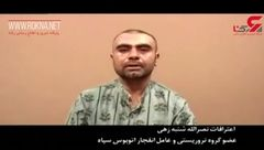 فیلم اعتراف عاملان حمله تروریستی به اتوبوس سپاه  / نصرالله  نوچه عبدالمالک ریگی بود + جزییات
