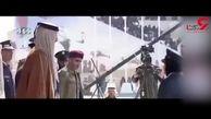 فارغ التحصیلی خلبان زن در قطر+ فیلم