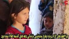 گفتگو با پدر 2 کودک قربانی در سیل گلستان / سر شام بودیم که سیل آمد +فیلم