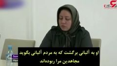 این فیلم تمام ایرانیان را در دنیا تکان داد /  چه بلایی بر سر سمیه در کمپ منافقین آمد