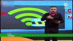 آقای مجری در تلویزیون به سرعت اینترنت آقای وزیر گیر داد! + فیلم